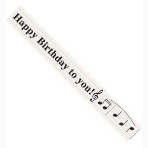 MD Lint – Happy Birthday JU0876
